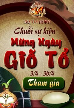 /su-kien/mini-event/chuoi-su-kien-mung-ngay-gio-to.bai-viet.banh-giay-dac-biet.1881.html