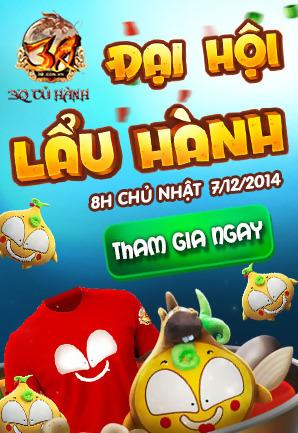 http://cuhanh.vn/su-kien/dai-hoi-lau-hanh7-12/dai-hoi-lau-hanh7-12.bai-viet.qua-tang.177.html