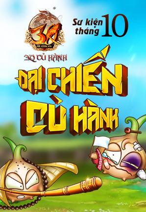 http://3q.com.vn/su-kien/dai-chien-cu-hanh/index.html