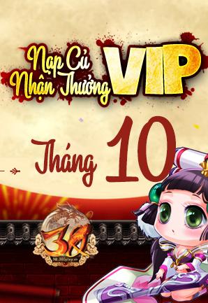 /nap-cu-2015/chi-tiet.nap-cu-nhan-thuong-vip-thang-10.19.html