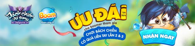 uudai214