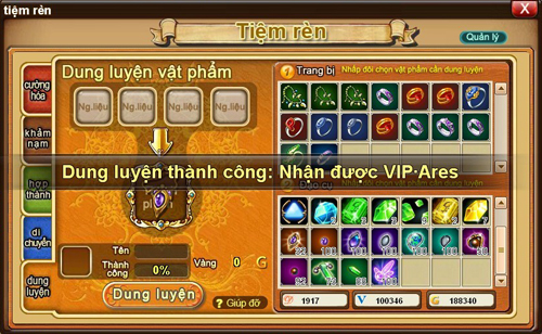 Dung luyện VIP-Ares