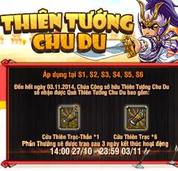 Thiên Tướng Chu Du