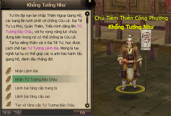 Tan Thien Long, Cuong Chien Thien Ha