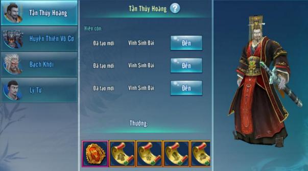 Tần Lăng và Tần Thủy Hoàng giáng thế trong VLTK Mobile