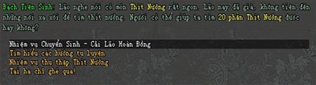 Võ Lâm Truyền Kỳ II, Chuyển sinh 1