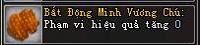 Võ Lâm Truyền Kỳ II