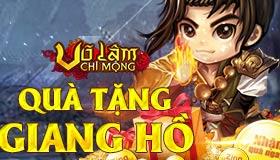 Quà Tặng Giang Hô