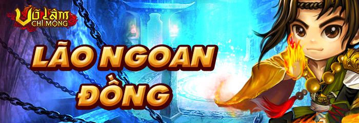 Lão Ngoan Đồng