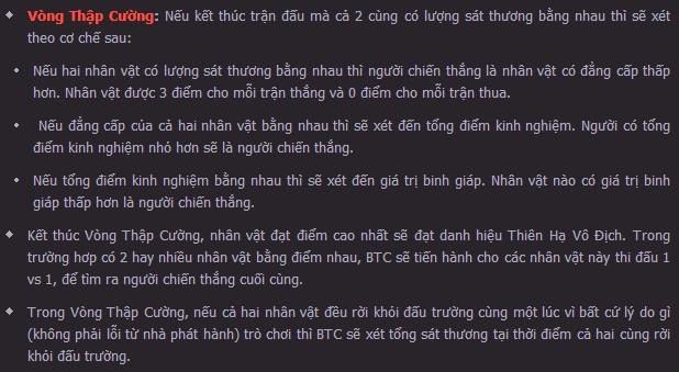 Thiên Hạ Vô Địch