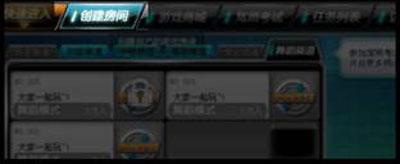 download game dua xe online zing speed