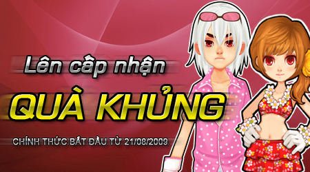 nhan qua zing.cbox.ws