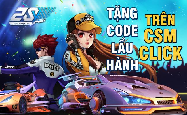 Code1212
